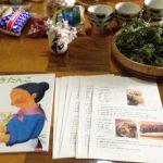 【春の自然遊び】子どもと一緒に春を食べよう!