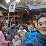 子供たちに伝えたい、日本の伝統行事~お正月