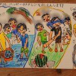 蛍キャンプ2018~ホタルと遊び編