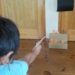 子どもが集中できる室内遊び